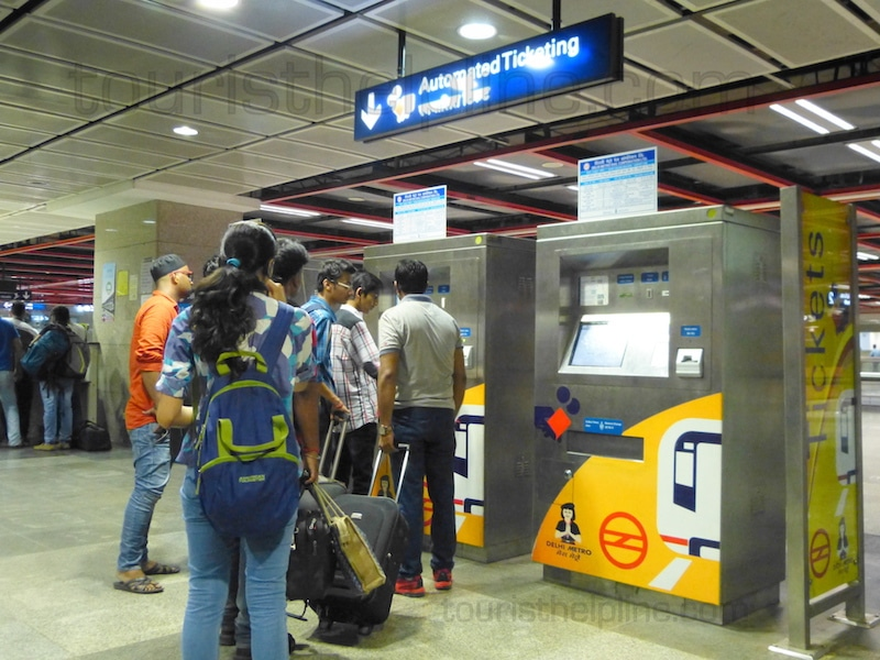 automated ticket machine
