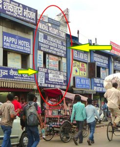 One of the fraud travel agencies at Paharganj, in front of New Delhi railway station