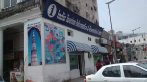 One of the fraud travel agencies at Connaught Place