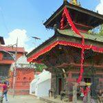 Pashupati Temple Kathmandu