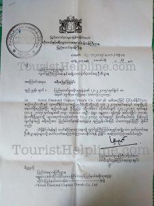 MTT Permit Myanmar