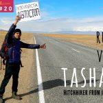 Tashanta last russian village
