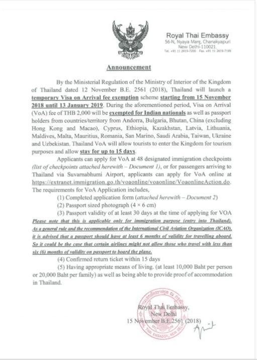 Thailand free Visa on arrival